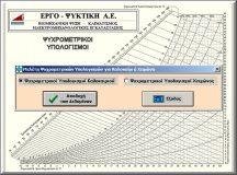 Ψυχρομετρικοί Υπολογισμοί (Psychro)